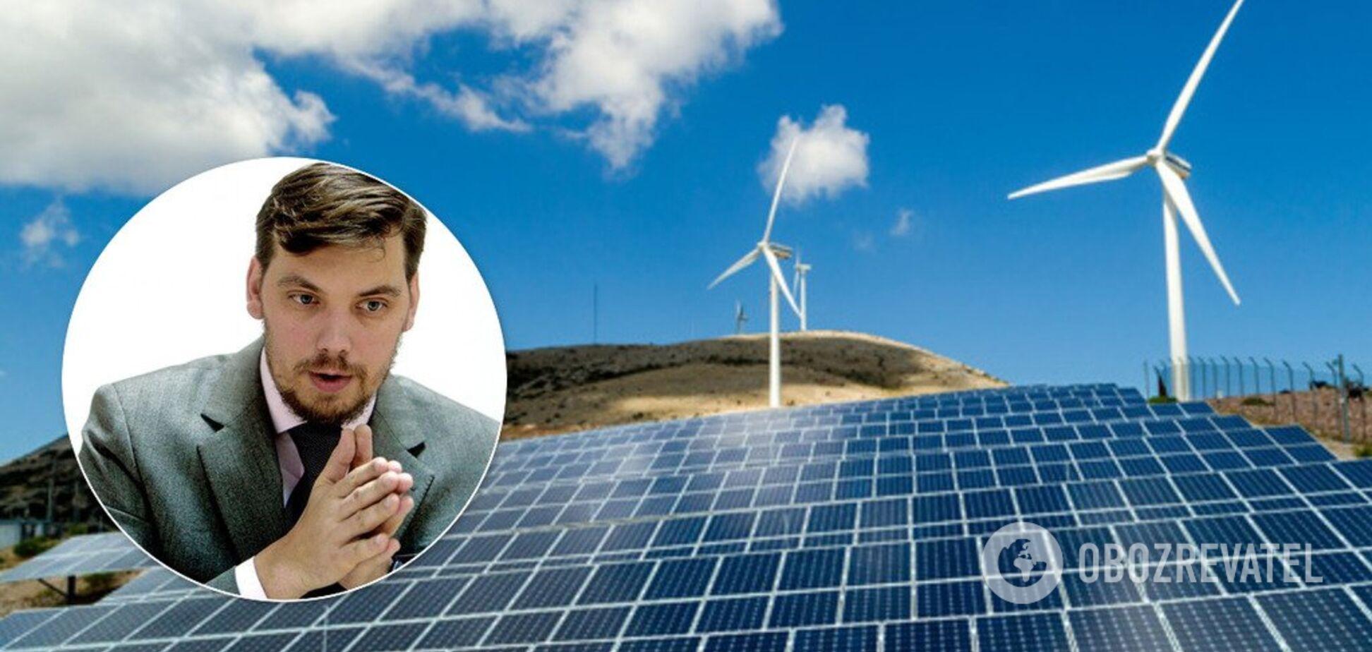 Найбільший показник в історії: в уряді розповіли про інвестиції в 'зелену' енергетику