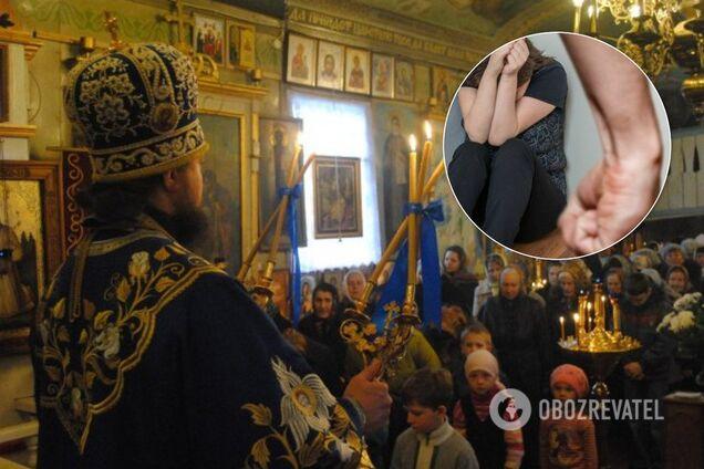 На Тернопільщині священика звинуватили у домашньому насильстві