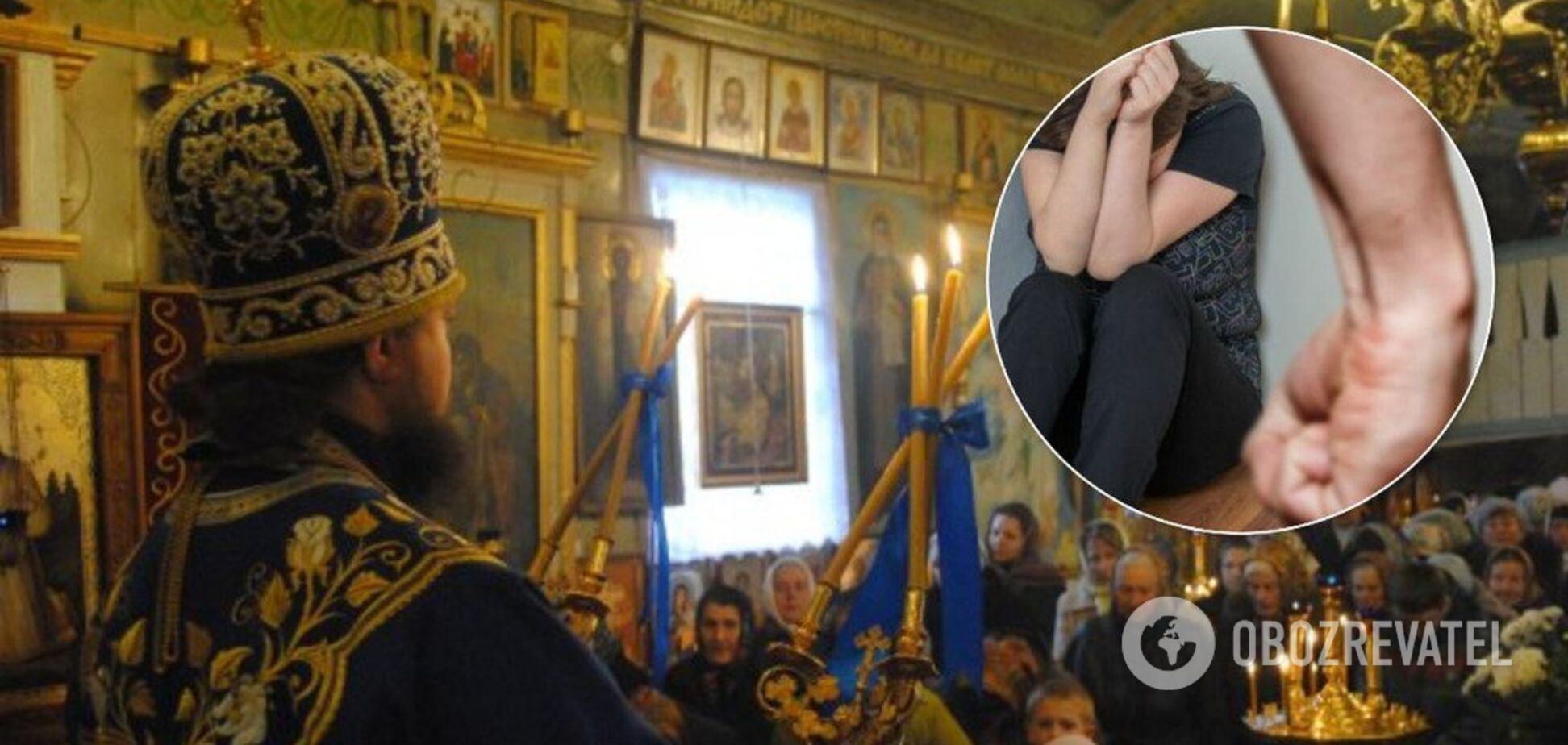 'Роздягнена і боса': на Тернопільщині спалахнув скандал зі священиком-насильником