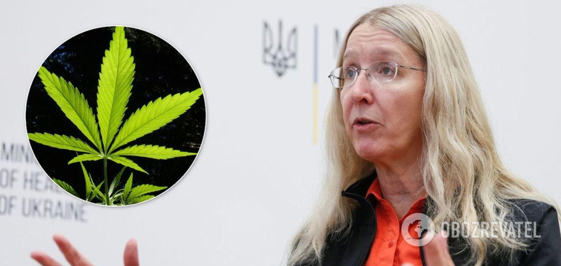 Життя без болю і страждань: Супрун закликала Зеленського дозволити наркотики в Україні