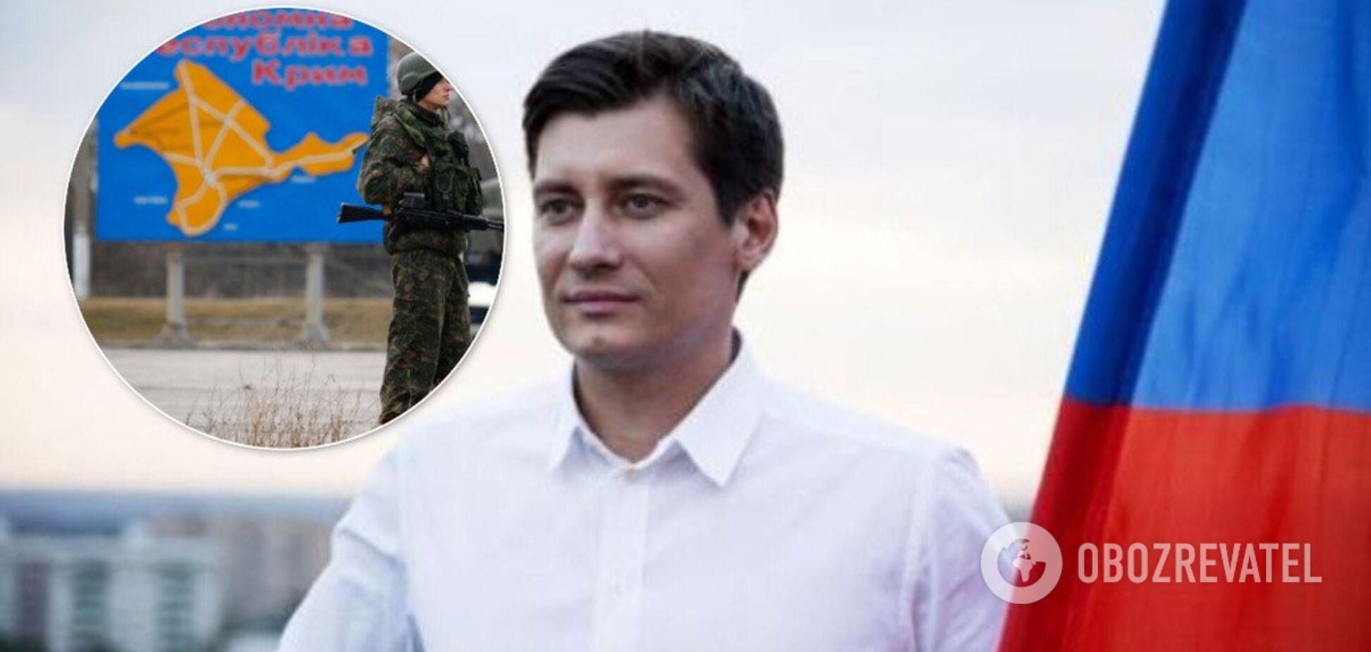 Зеленського в РФ бути не може, це путінська Росія – російський опозиціонер