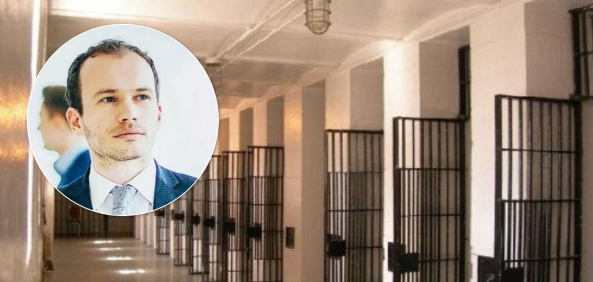 В'язниці закриють, а одружуватимуть нотаріуси: в Україні зібралися запровадити ще одну радикальну реформу