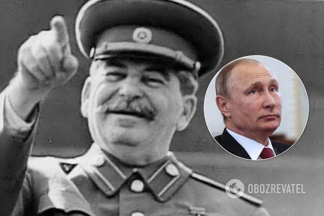 Сталін і Путін