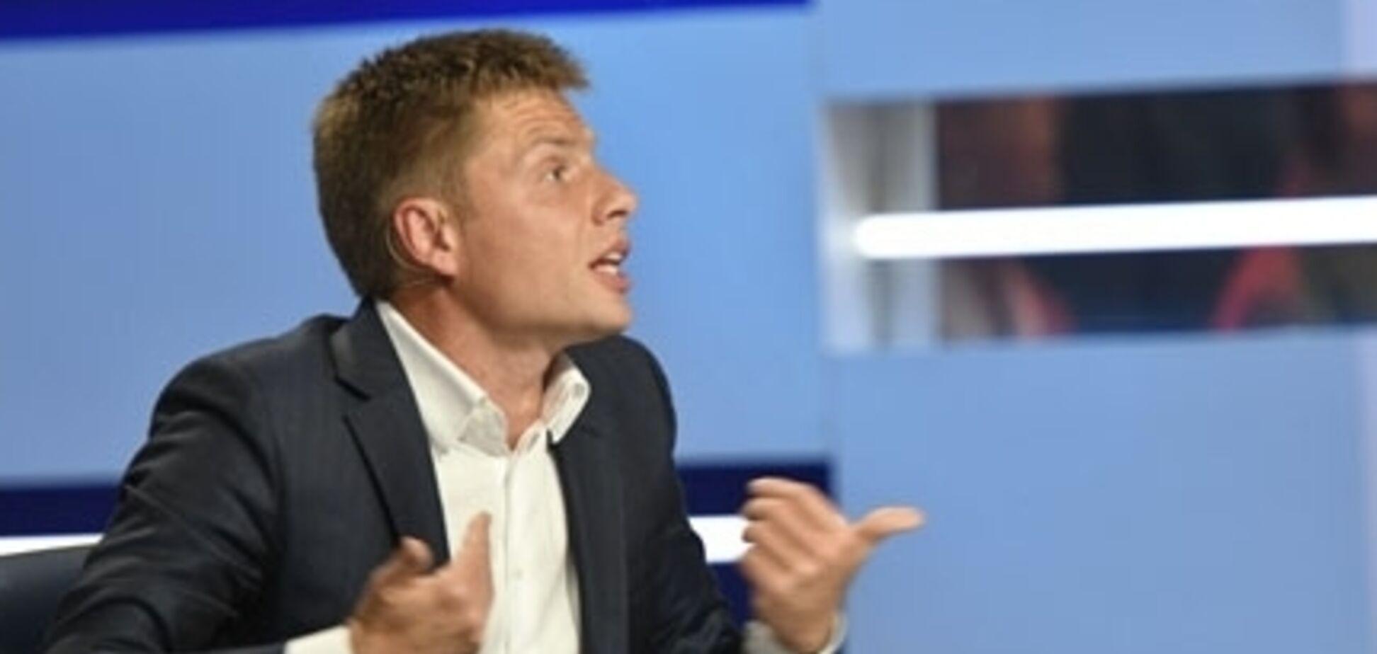 Гончаренко заявив, що українців 'посадили на електричний стілець'