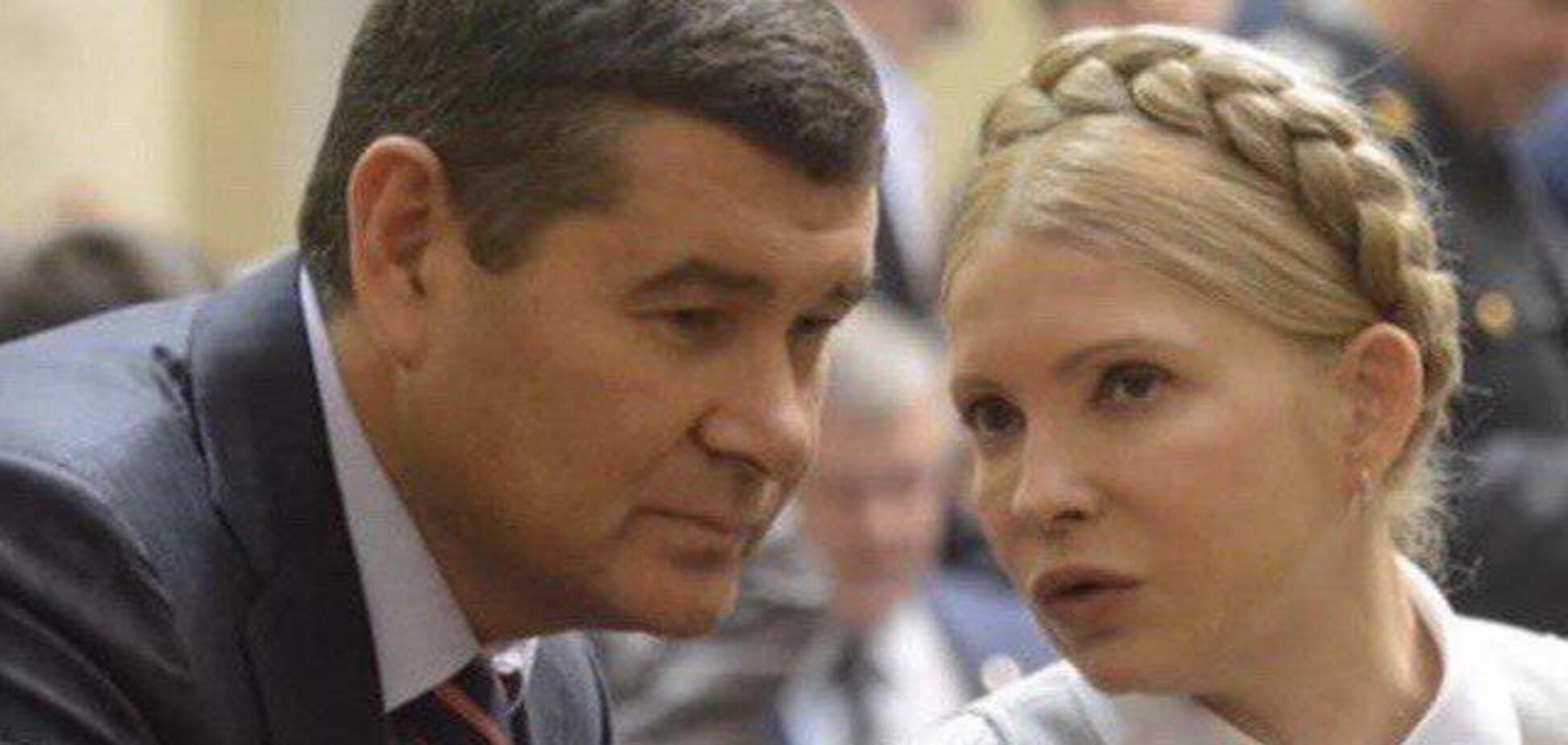 Онищенко и Тимошенко