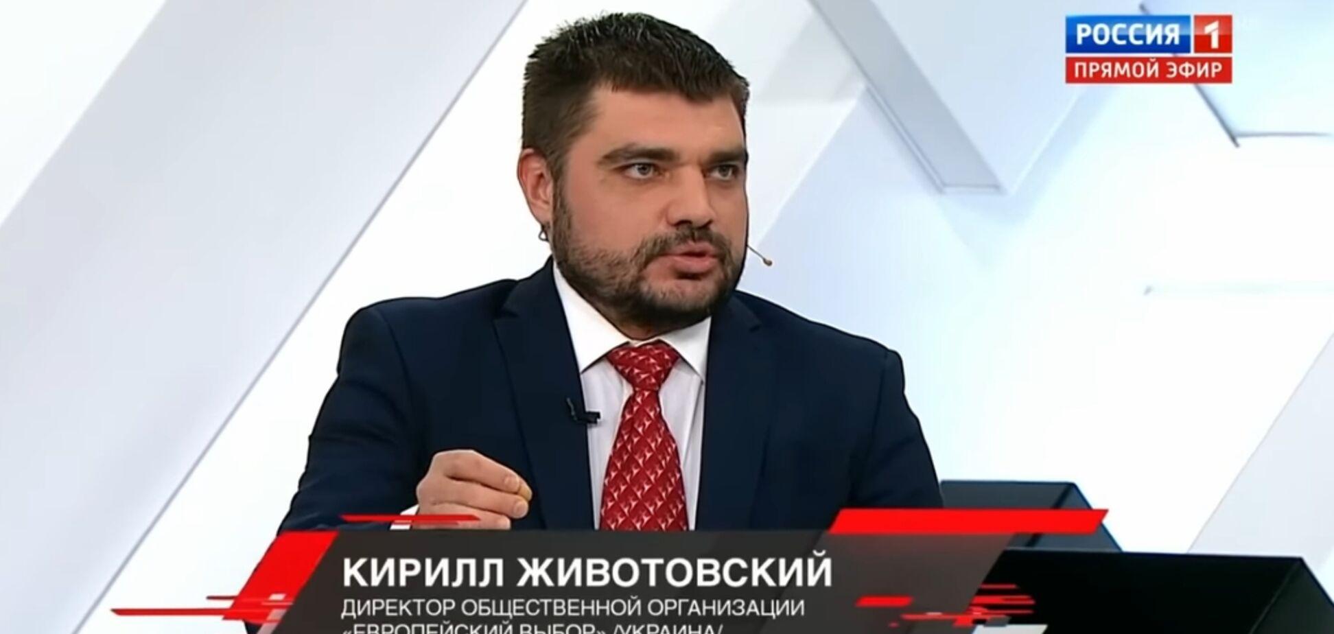 'Третій раз продати': пропагандисти вигнали українського експерта за жарт про євреїв. Відео