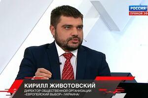 'Третий раз продать': пропагандисты выгнали украинского эксперта за шутку о евреях. Видео