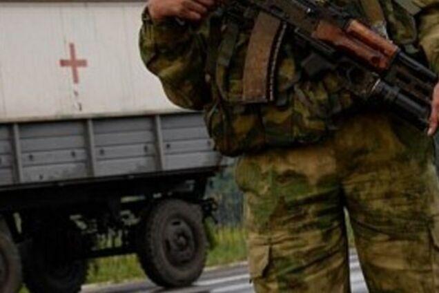 Втрати росіян на Донбасі