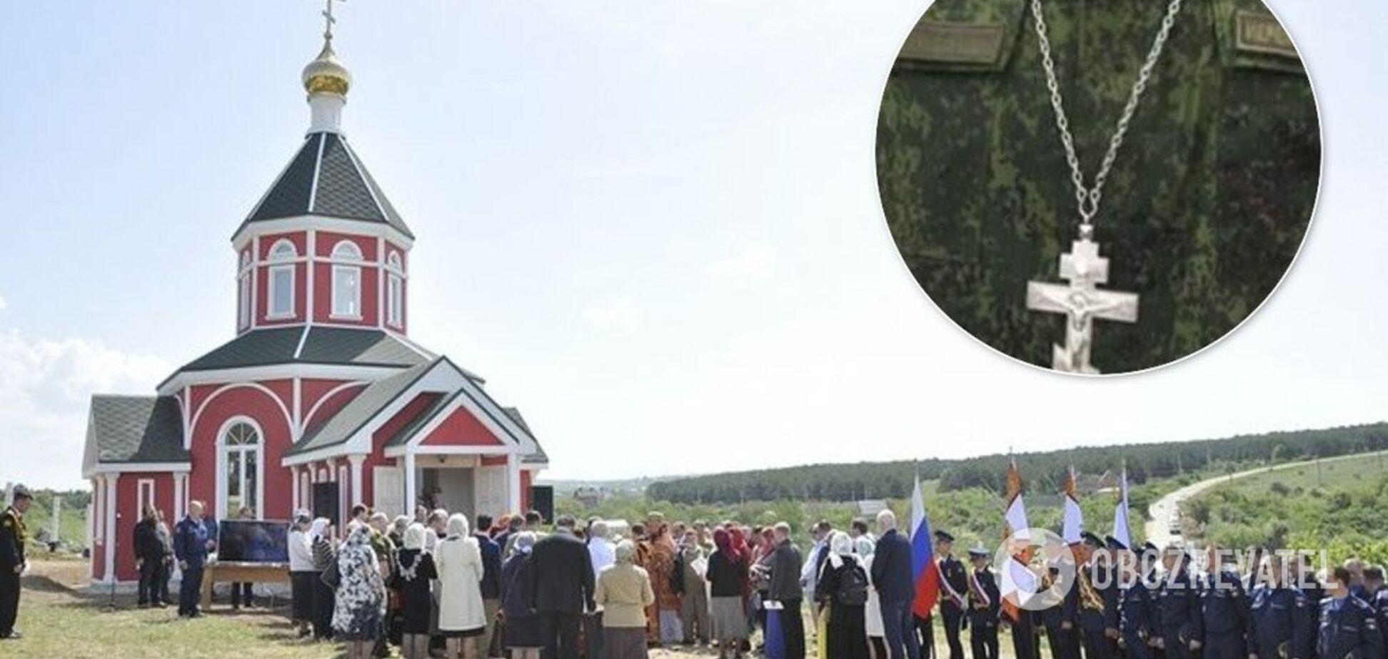 Церква в Криму