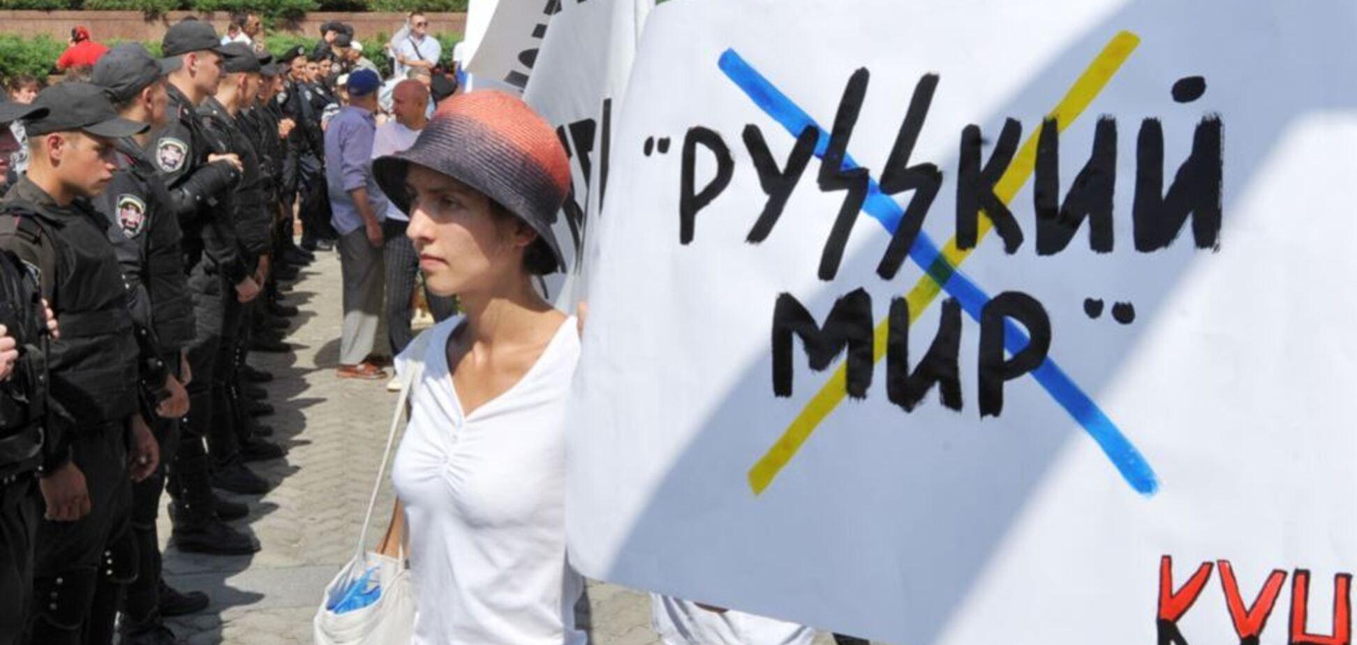 'Они – дети совка': известный волонтер раскритиковала симпатиков 'русского мира'