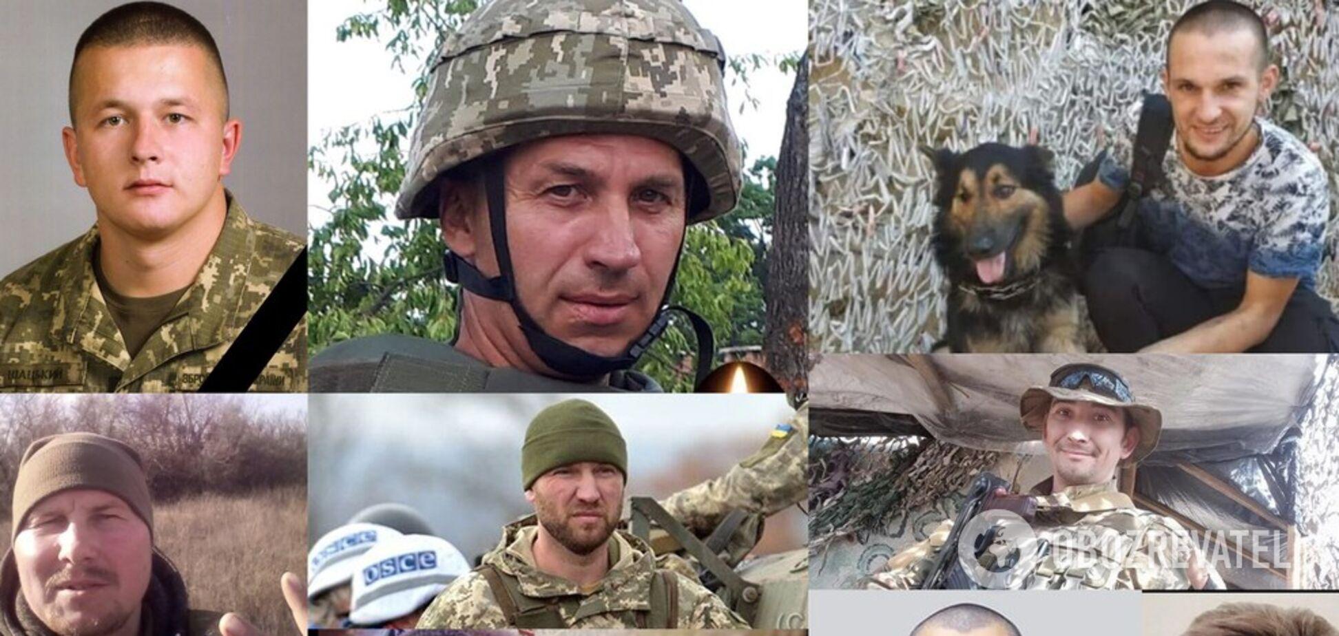 'Я повернуся': історії та фото воїнів, що віддали життя за Україну у листопаді