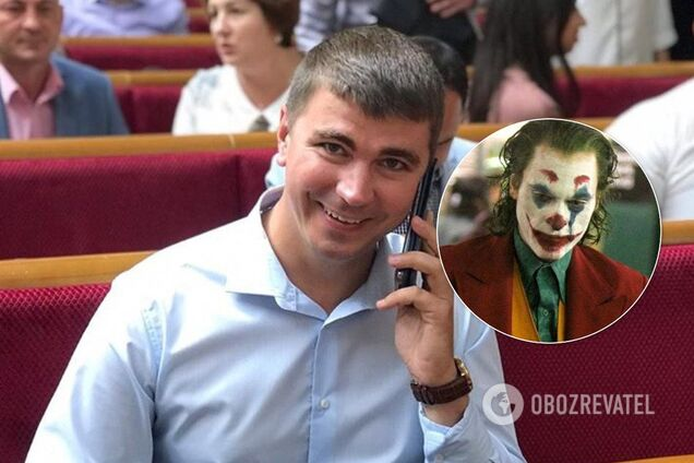 """Поляков сорвал """"атаку Джокера"""": обнародована переписка"""