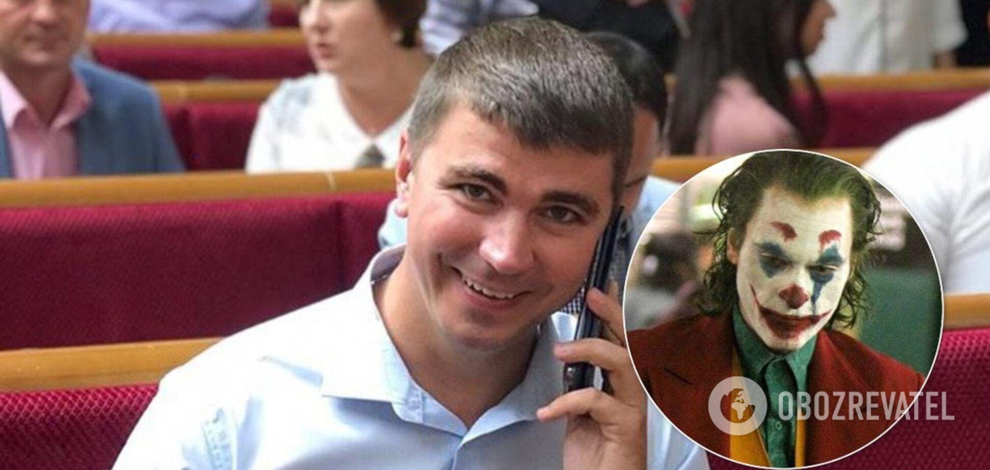 Поляков сорвал 'атаку Джокера': обнародована переписка