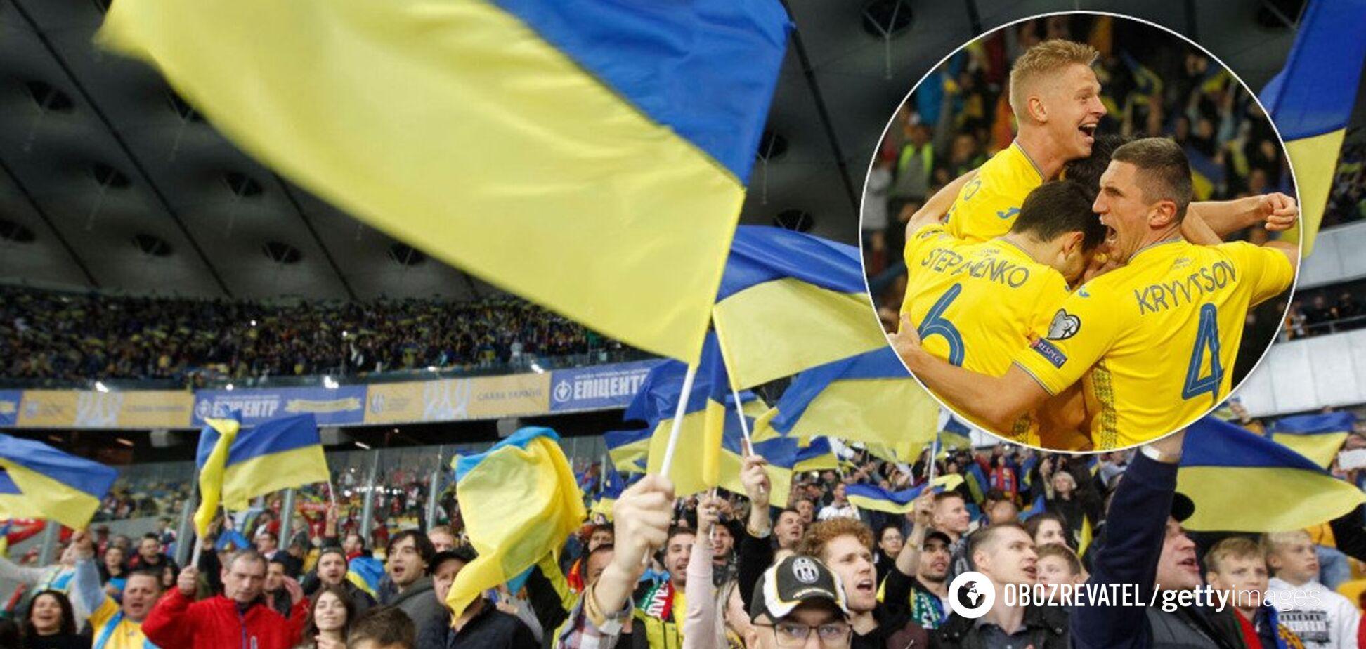 Сборная Украины по футболу узнала соперников на Евро-2020