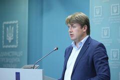 Ограничивать свободу слова в Украине начали с комитета Геруса