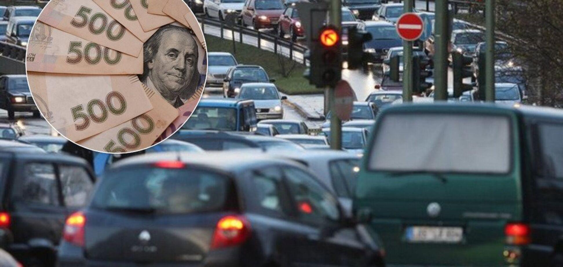 'Слуга народу' захотіла скасувати акциз на автомобілі