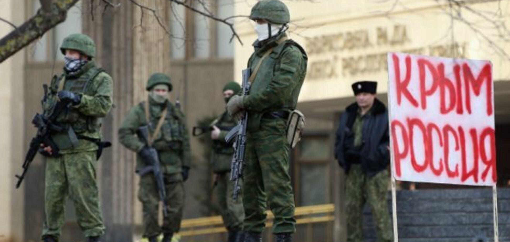 Оккупация Крыма