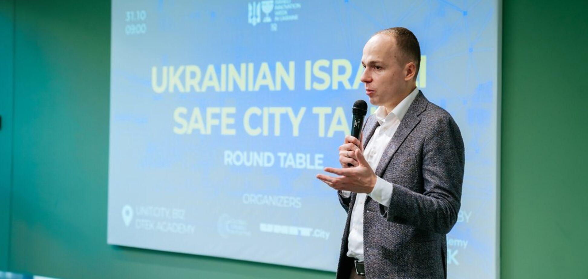 Гендиректор ДТЭК Сети назвал Smart Grid основой развития Smart City в Украине
