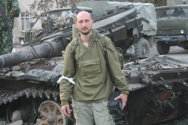 Аркадий Бабченко уехал из Украины