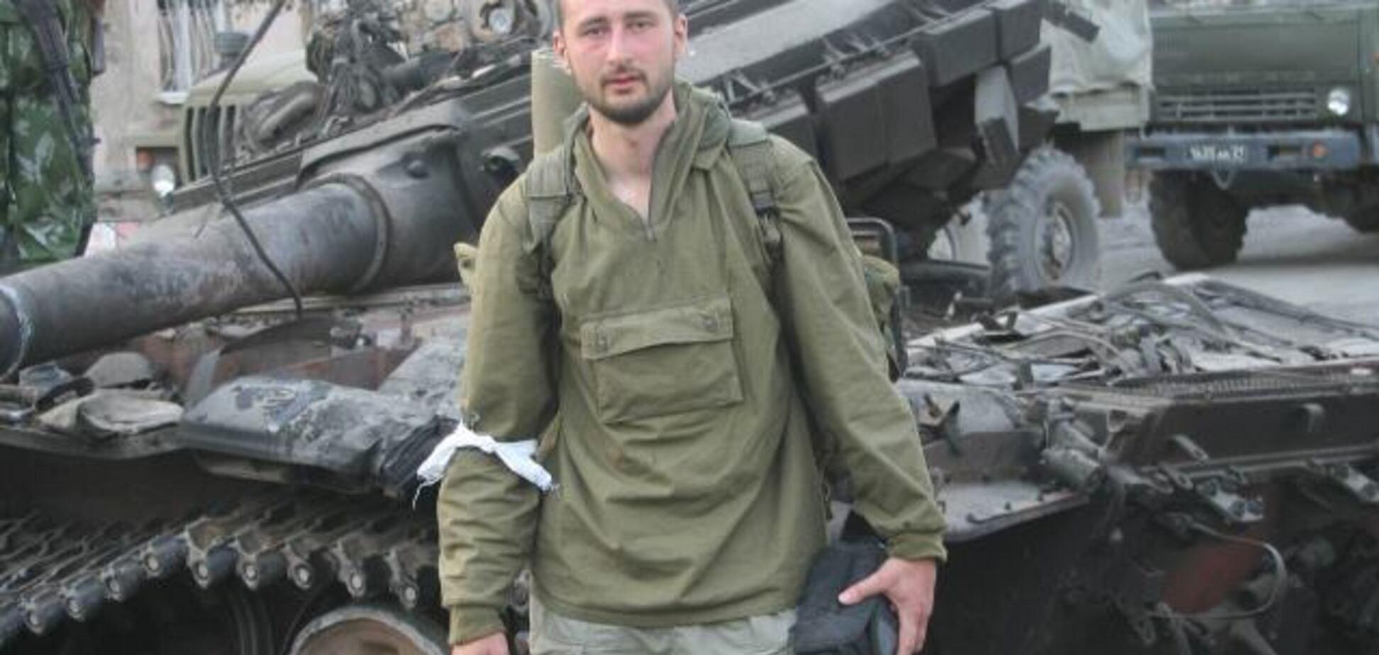 Бабченко внезапно уехал из Украины и сказал, когда вернется