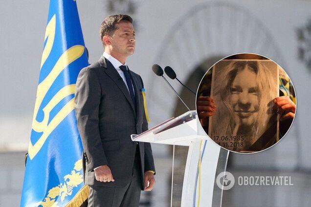 Зеленський пообіцяв покарати винних у вбивстві Гандзюк