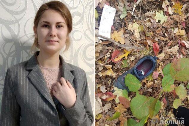 Жуткое убийство 14-летней девушки на Одесщине