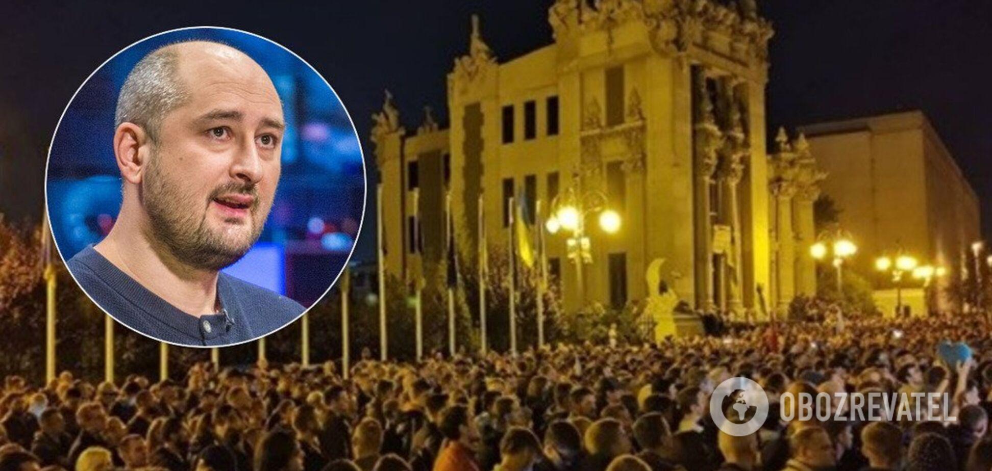'Выбрали клоуна': Бабченко пояснил 'бегство' из Украины