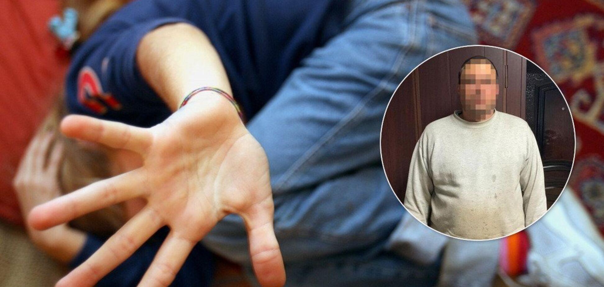 Пока матери не было дома: под Днепром мужчина изнасиловал ребенка