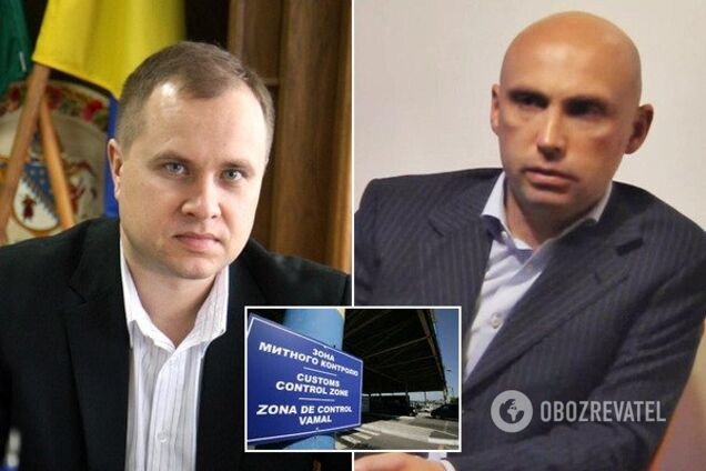 Евгений Кодис и Орест Фирманюк