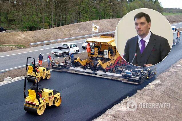 Прем'єр-міністр Олексій Гончарук заявив, що в Україні вже з 1 березня стартує масштабне будівництво доріг