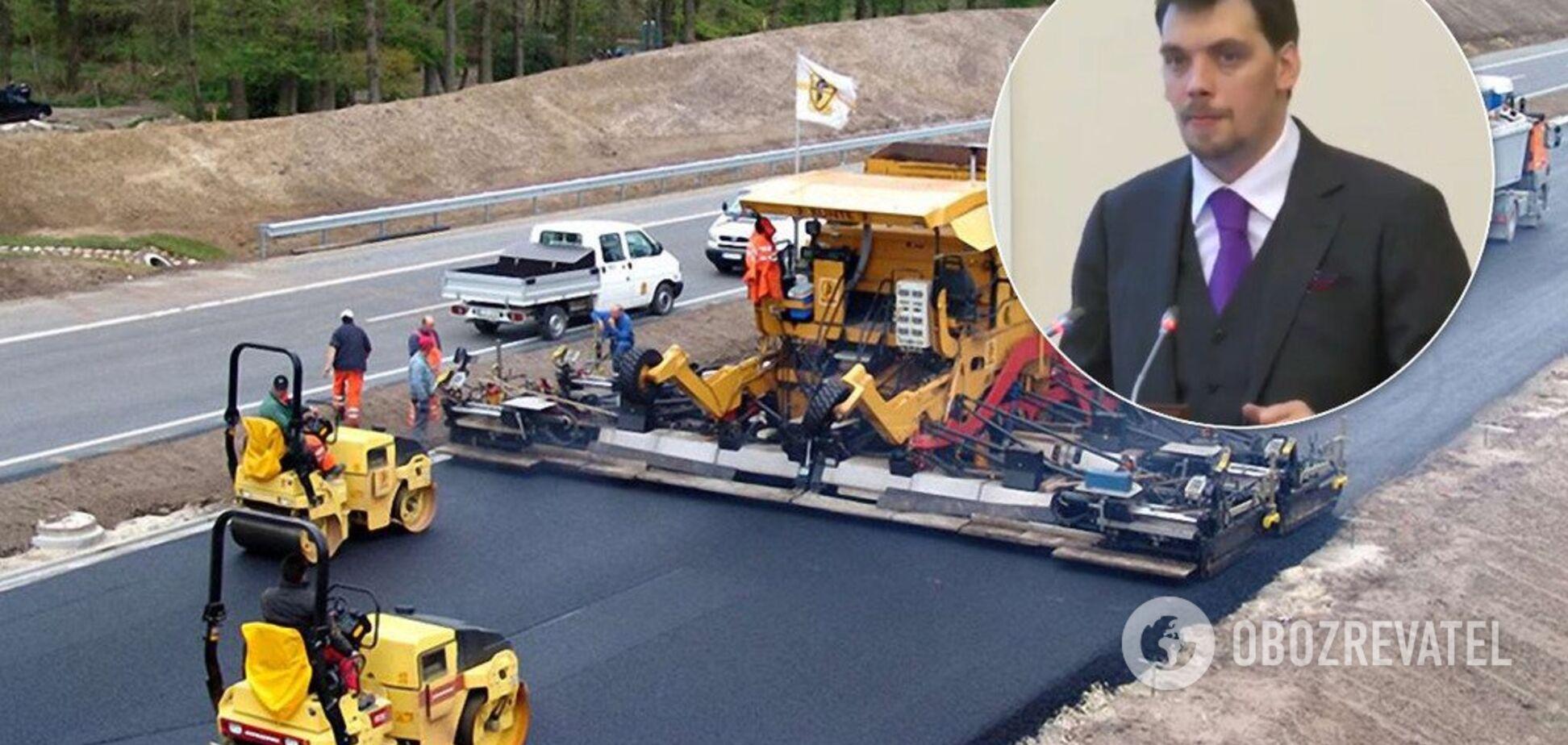 У Гончарука потратят 20 млрд гривен на масштабное строительство дорог