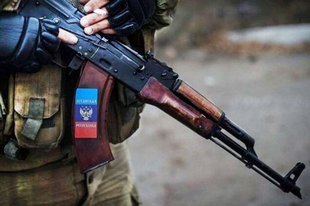 """Террорист """"ЛНР"""""""