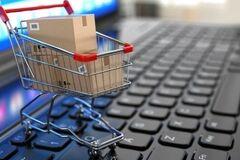 Майбутнє банківської сфери: як повинен працювати ринок електронної комерції?