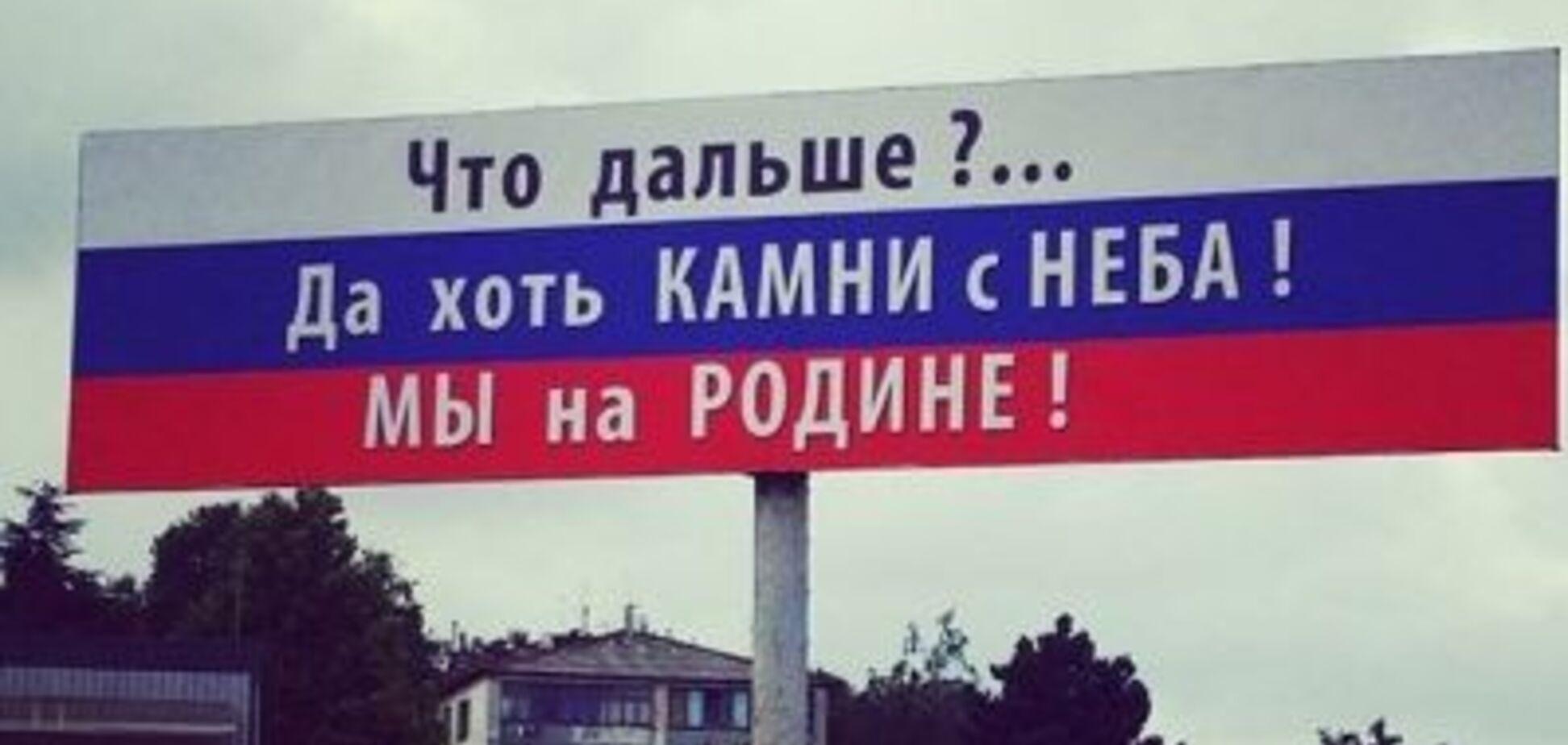 'Патриоты России' жалуются, что 'новая родина' бросила их на произвол судьбы