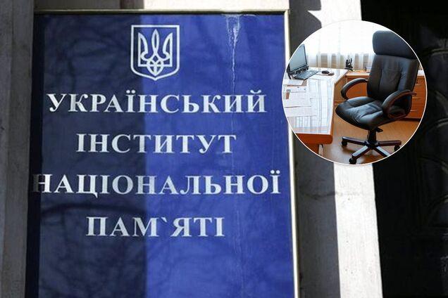 На посаду директора Українського інституту нацпам'яті претендують 12 кандидатів
