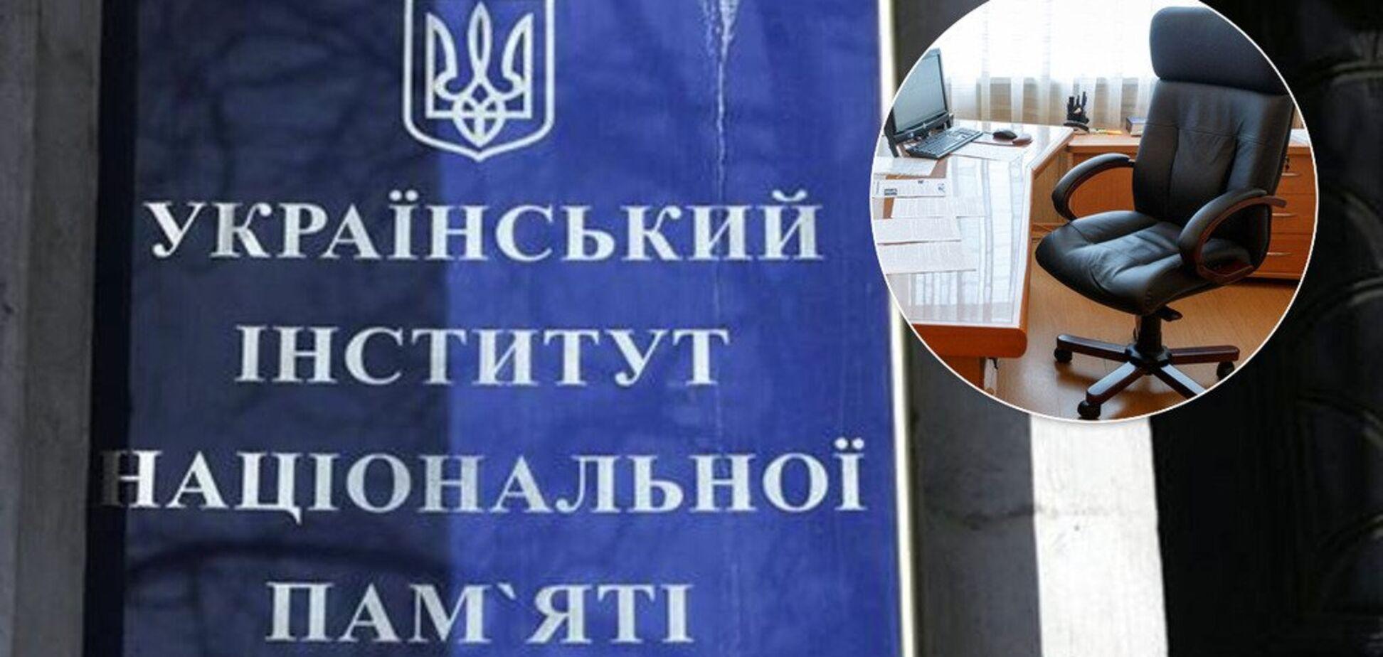 Вместо Вятровича: названы кандидаты на пост главы Института нацпамяти
