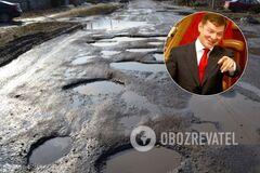 Ляшко повеселив мережу репом про дороги в Україні
