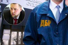 'ДБР зловживає правами!' Адвокат Barristers заявив про фейковість справ щодо Порошенка