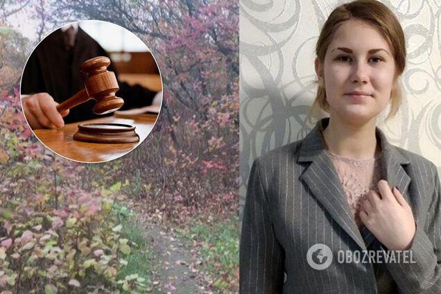 Убийство школьницы под Одессой: суд вынес решение