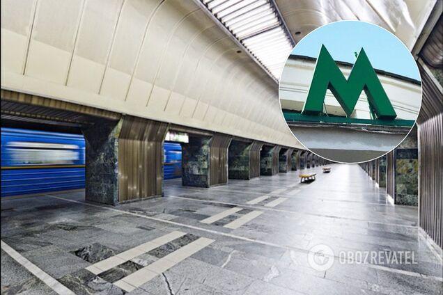В Киеве внезапно закрывали две центральные станции метро