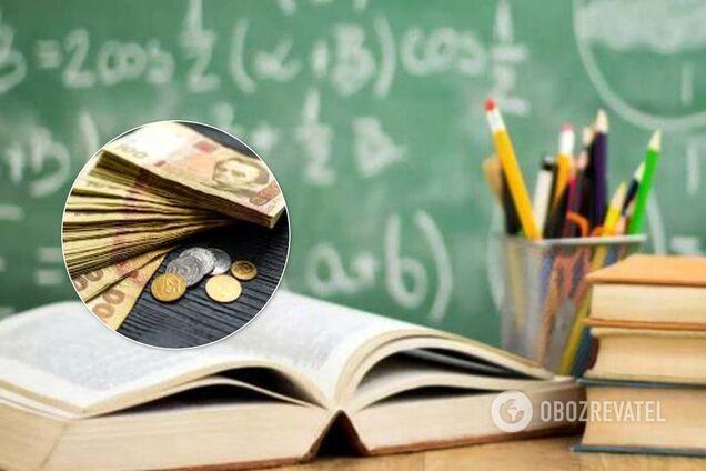Вчителям платитимуть за реальну кількість учнів