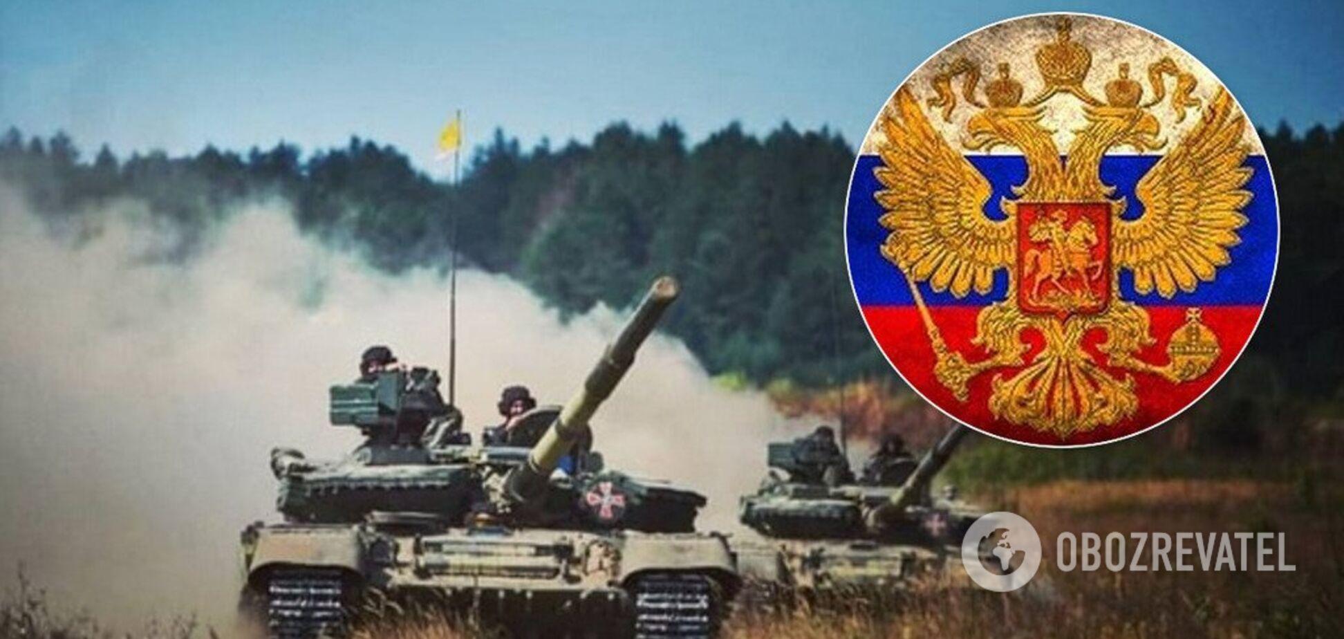 'Россия - противник': генерал призвал готовиться к худшему сценарию Кремля