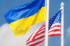 США перестанут помогать Украине