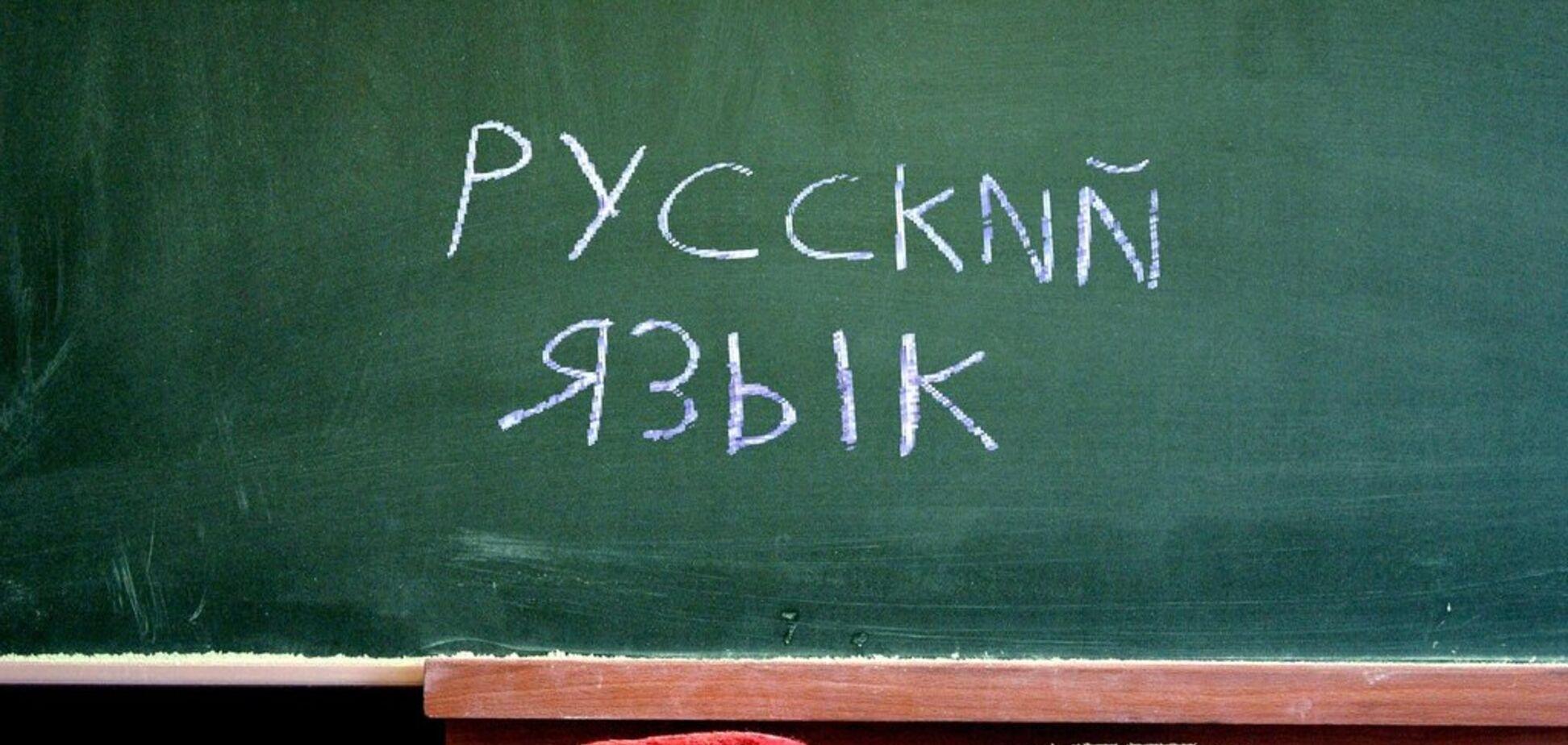 Никаких борцов с русским языком не существует!