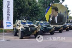 'Как к скотам относимся': Зеленский резко высказался о проблемах в 'Укроборонпроме'