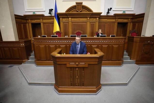 Антон Геращенко в Раде