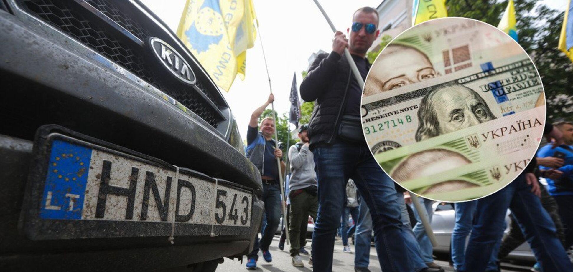 Новые правила для 'евроблях': как в 'Слуге народа' хотят решить проблему с растаможкой
