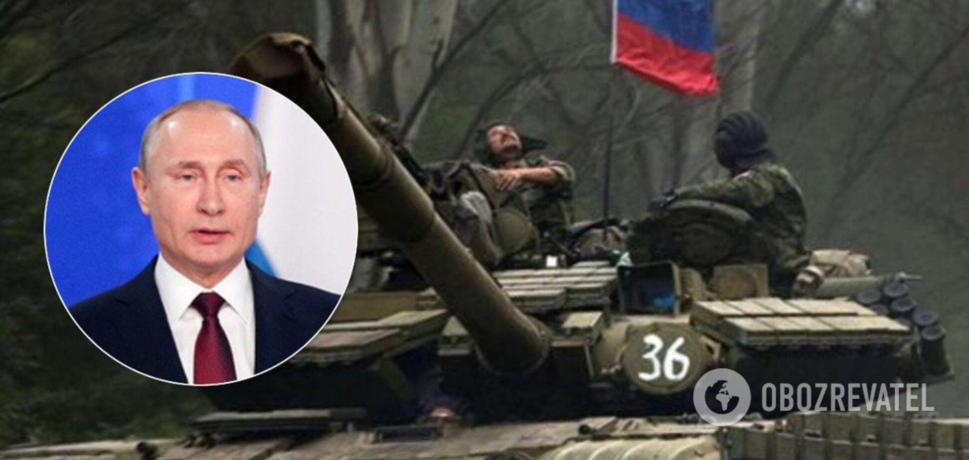 Удар с неба: Россия атаковала бойцов ВСУ со своей территории