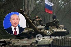 Україна воює з Росією, а не з бойовиками: Жданов зробив заяву