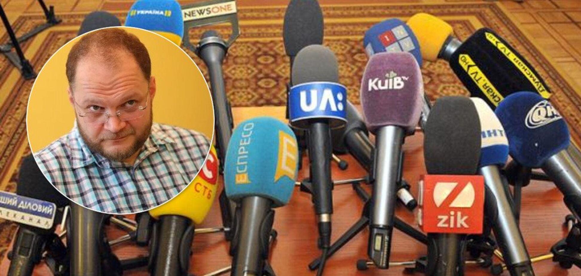Міністр культури України запропонував карати журналістів за маніпуляції